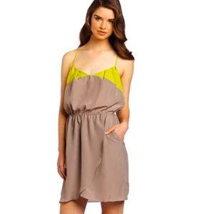 BCBG Twine Dress